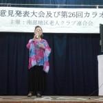 nanbu_img10