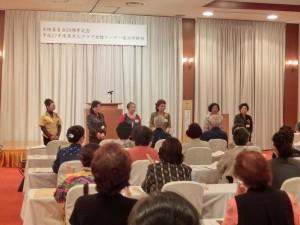 6地区女性委員